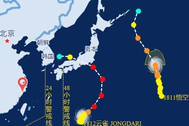"""台风""""云雀""""即将影响安徽"""