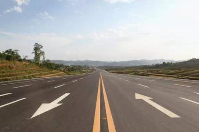 安徽省普通收费公路全面纳入联网收费
