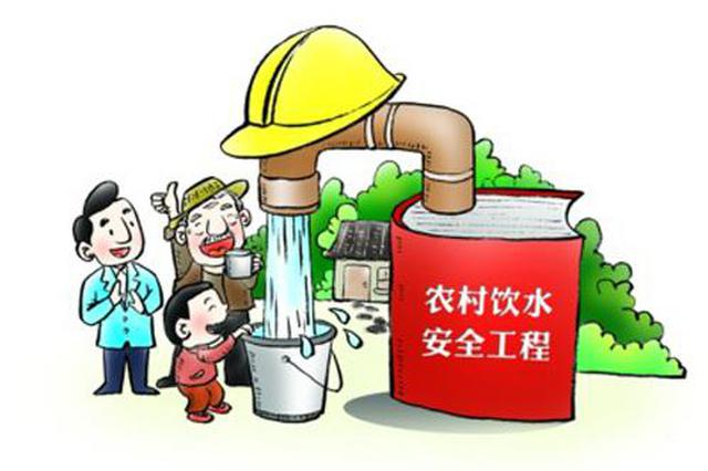 安庆农村饮水安全巩固提升工程实施