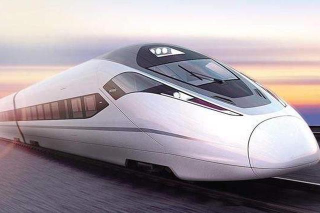 安徽又有一个市,未来将要崛起!高铁将带来