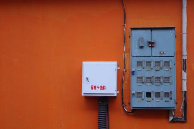 破历史纪录 合肥人一个月用掉36亿度电