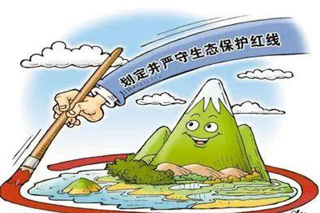 蚌埠水生态文明城市试点通过水利部技术评估