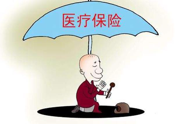 上半年芜湖居民医保支出2.7亿余元