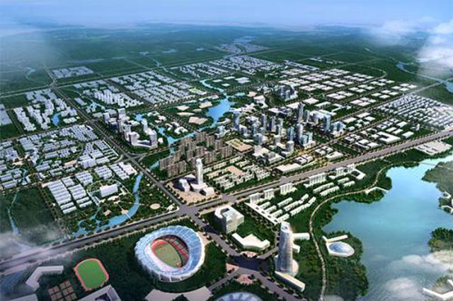 合肥编制新一轮城市总体规划 启动滨湖科学城规划
