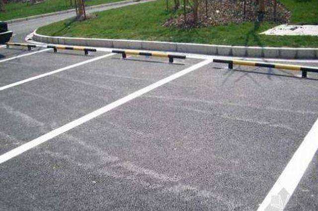 合肥今年计划启动建设1万个停车位