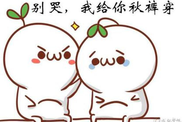 """8月16日之后安徽省""""烧烤模式""""终结"""