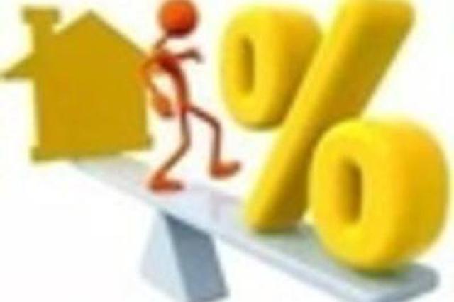 合肥市房产局开展滥发津贴补贴专项整治工作