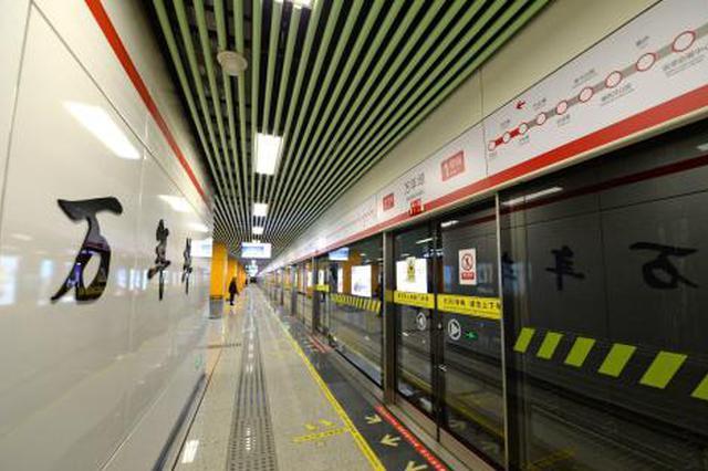合肥20个地铁站布设合肥通自动充值机