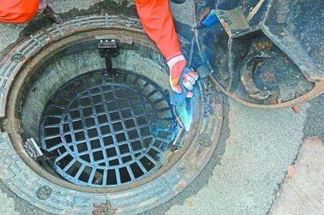 肥西对窨井设施管理实行绩效考核