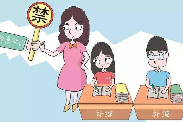 安徽省教师补课将有正规线上平台