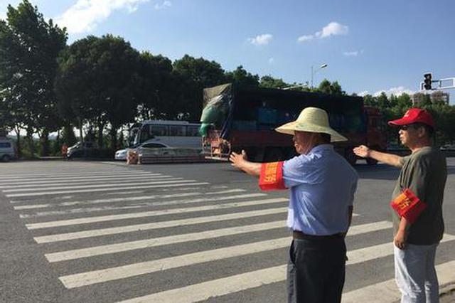 芜湖市道路交通安全形势稳中向好