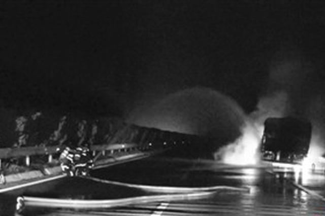 运载32吨易爆品货车高速起火 警方连夜奋战化解险情