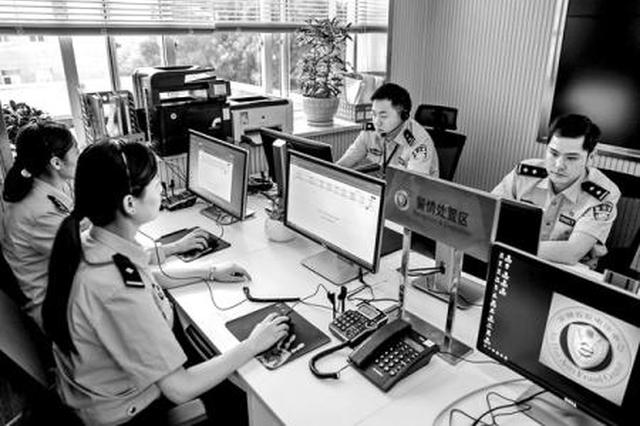安徽省市两级反电诈中心冻结赃款6亿余元