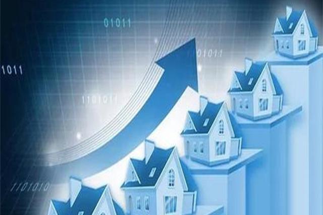 合肥最新房价数据出炉 看看你家变了没