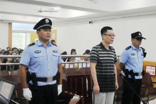 亳州市林业局原局长翟玉增受贿案开庭审理