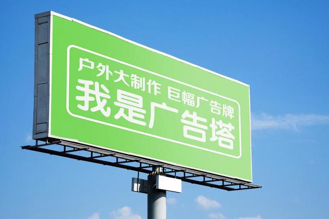 合肥庐阳区全面启动户外广告专项治理工作