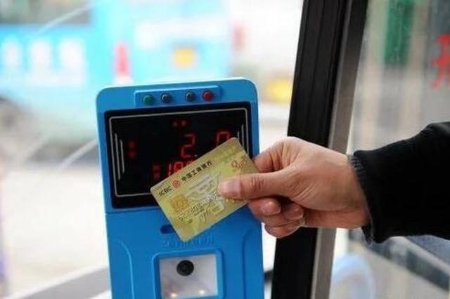 阜阳公交银联移动支付业务正式全面上线