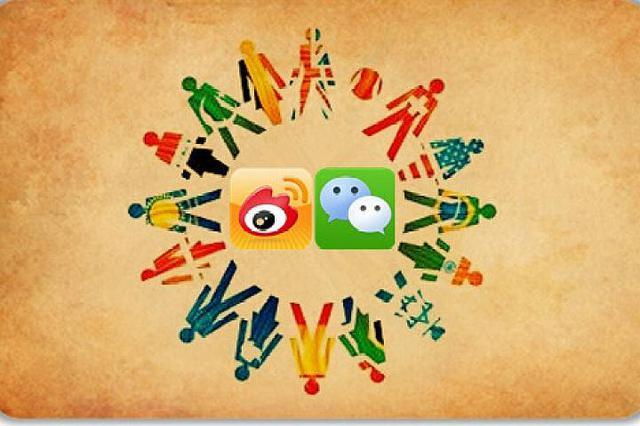 安徽:政务微博微信更新情况将列入绩效考评