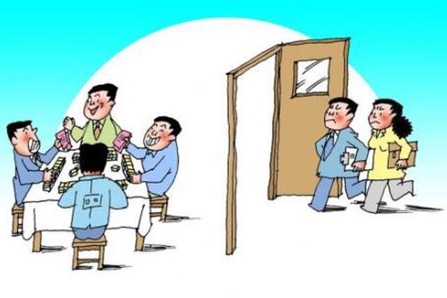 """民警扮""""外卖小哥"""" 赌博团伙被""""一锅端"""""""