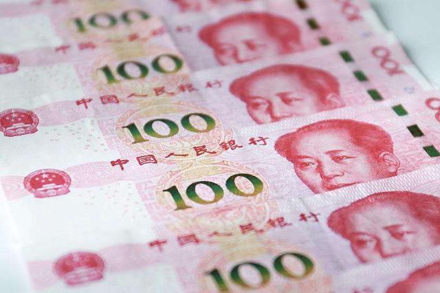 安徽省整治拒收人民币现金工作组成立