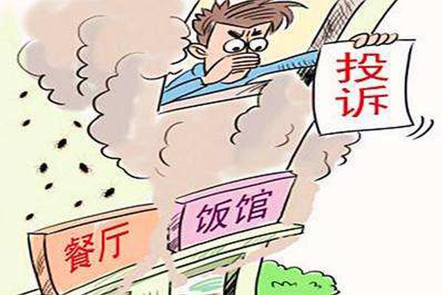 合肥庐阳区日均接到五六起餐饮油烟污染举报