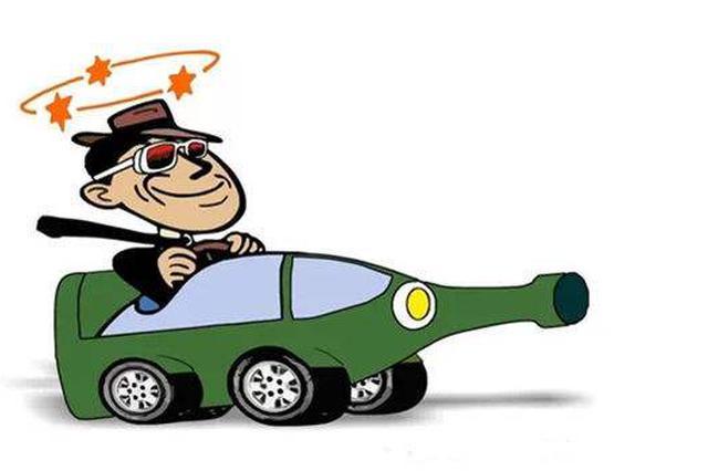 """轿车变""""碰碰车""""满街乱撞  司机高度醉驾被追刑责"""