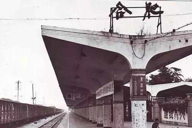 一起來看看合肥火車站的變遷史