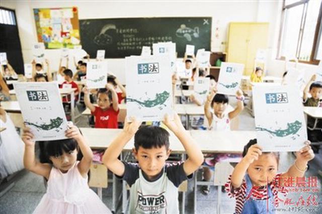今秋开学 合肥城区多了近10万中小学生