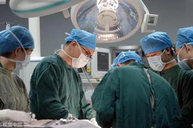 安徽:大病专项救治病种2020年将扩大到30个病种