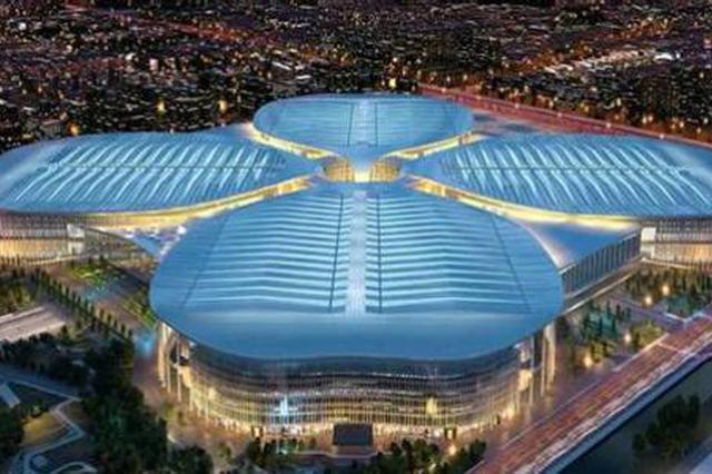 马鞍山积极筹备首届中国国际进口博览会参会工作