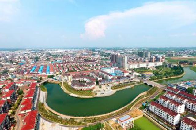 马鞍山博望区奋力打造南京周边重要卫星城
