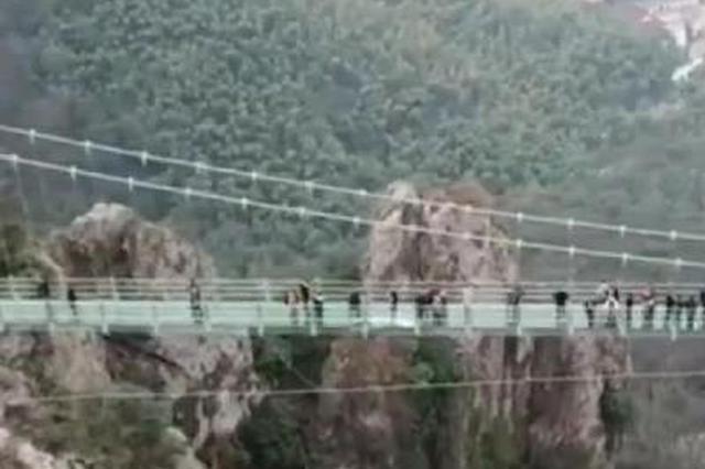 安徽首座5d玻璃桥正式开放