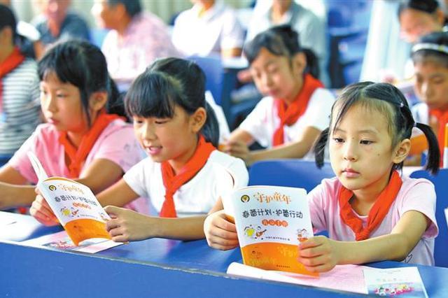 """芜湖""""春蕾计划""""23年惠泽1万5千多学生"""