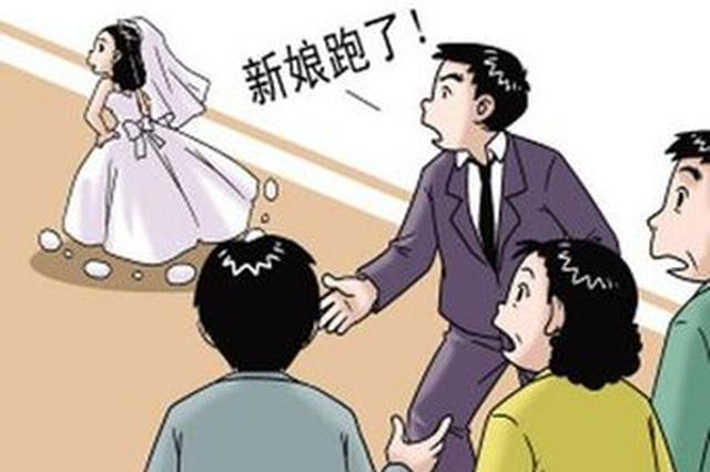 """男子遭已婚女""""骗婚"""" 12万元彩礼""""打水漂"""""""