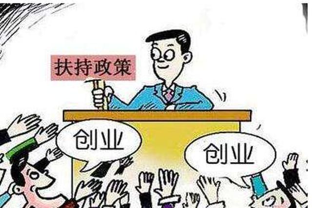 阜阳市首届青年扶贫创业大赛复赛举行