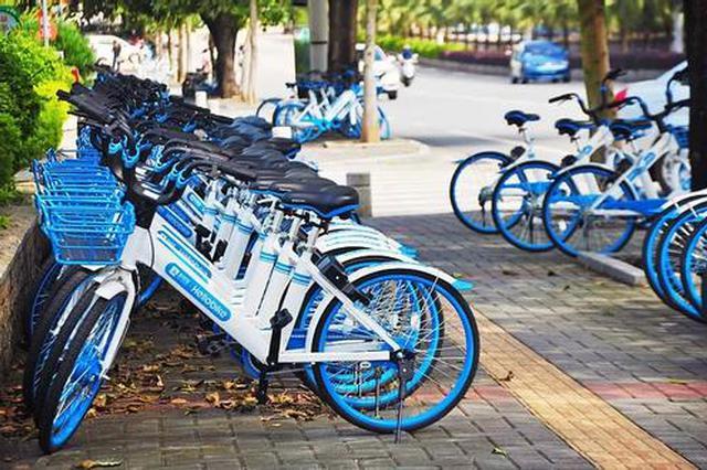 蜀山公布8月共享单车考核结果