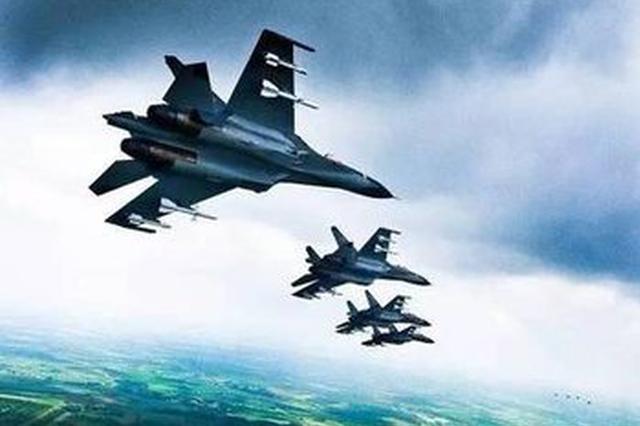 2019年空军招收飞行学员开始报名