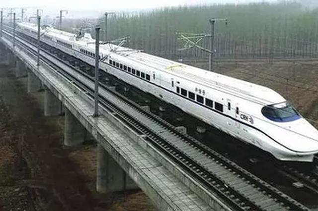 合肥—新桥机场—六安 城际铁路有了新进展