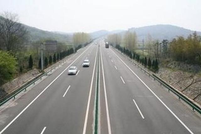 未来芜湖至南京 将由双向四车道改为双向八车道
