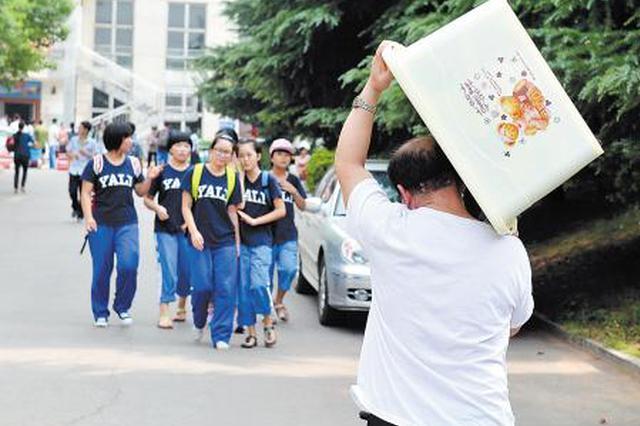 淮北市进一步规范秋季中小学收费工作