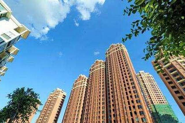 8月安庆新建商品住宅价格 环比上涨1.9%