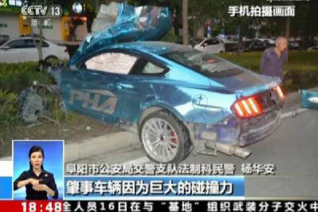 城區飆車致車禍  頂包酒駕被拘留
