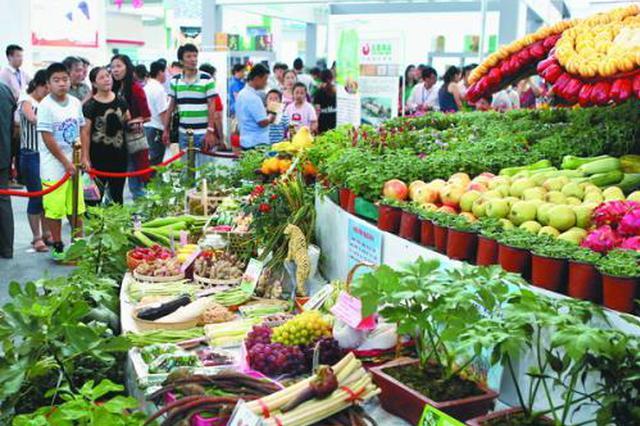 合肥农交会购买力爆棚 现场销售额达1.1亿元