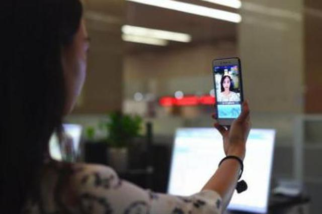 合肥加快电子证照建设与应用 可网络直接调取相关证照
