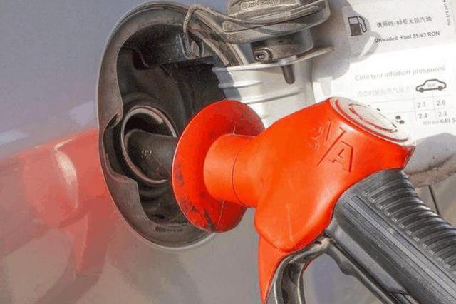 油品差 损汽车寿命 合肥查封11个非法加油站点