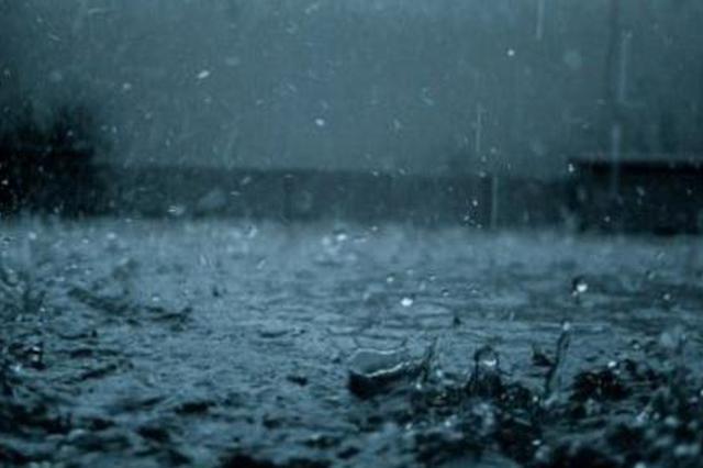 安徽省将有雷阵雨或暴雨 全省偏东风转偏南风