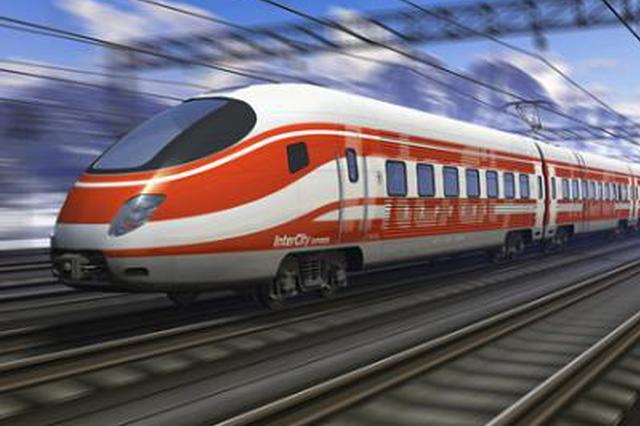 长三角铁路假期运输方案出台 计划增开旅客列车74.5对