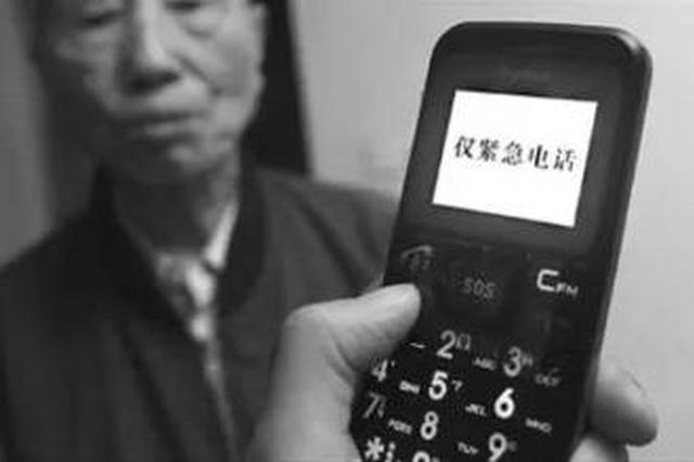 老人手机不合格率为96.7% 儿童鞋不合格率为78%