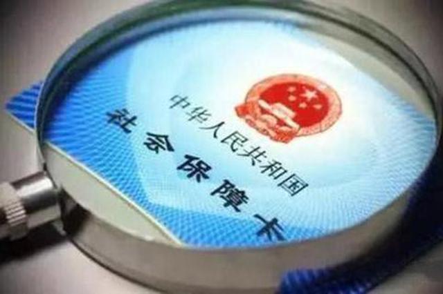 安徽全省范围开展专项行动打击医疗骗保行为