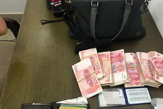 7万元血汗钱完璧回赵 江苏车主点赞安徽高速